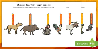 Chinese New Year Animal Finger Spacers - Chinese New Year KS1, EYFS, Celebration, festivals, rooster, writing, spacing, spaces