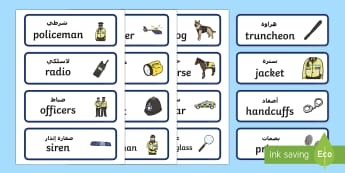 Police Role Play Word Cards Arabic/English - Police Role Play Word Cards - Police Station Role Play, police, policeman, police station resources,