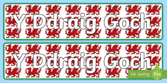 Welsh Dragon Display Banner - welsh, siarter iaith,  our language promise,welsh display, welsh dragon,Welsh, poster, national