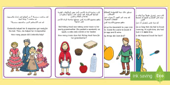 Fairy Tale Number Stories Cards Arabic/English - Mathematics, number, counting, count, addition, record, marks, fairy tales, calculate, EYFS EAL arab