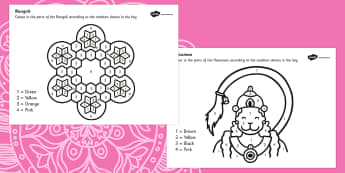 Diwali Rangoli Pattern Colour by Number - patterns, colouring