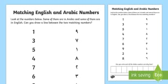 UAE EY English and Arabic Number Matching Activity Sheet - worksheet, activity, mat, EYFS, Development matters, numeracy, Number formation, number matching, Ar