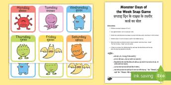 Monster Days of the Week Game English/Hindi - Monster Days of the Week Snap Game - monster, days of the week, snap game, snap, game, activity,days