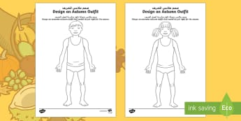 Autumn Clothes Outfit Drawing Activity Sheets Arabic/English - Autumn, seasons, september, october, november, topics, ks1, harvest, clothes, clothing, outfit, outf