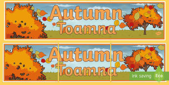 Autumn Display Banner English/Romanian - Autumn Display Banner - autumn, display, banner, display banner, EAL