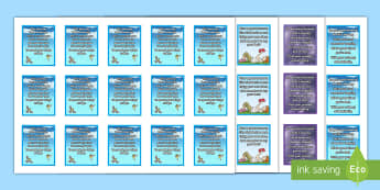 End of Year Keyring Poem Pack - leavers, year 6, end of year, transition, teacher gift