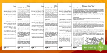Chinese New Year Differentiated Reading Comprehension Activity English/Arabic - Chinese New Year Differentiated Reading Comprehension Activity - chinese new year, sheet, comprehesi