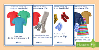 Laundrette Role Play: Special Offers Display Posters Arabic - English/Arabic - Launderette, Price List, Role play, entry level, functional skills, life skills,EAL, Arabic. ,Arabic