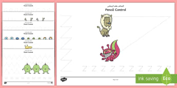 Crazy Creatures Pencil Control Activity Sheets Arabic/English - EYFS, Early Years, KS1, Key Stage 1, physical development, pencil control, pencil grip, early writin