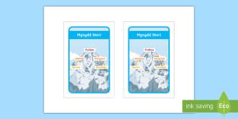 Ffrâm Poster Prydlon Geiriau Mynydd Stori Ikea Tolsby - Ysgrifennu, Cymraeg, stori, poster, geiriau allweddol, Iaith, mynydd,Welsh