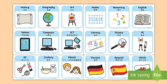SEN Visual Timetable English/Mandarin Chinese - SEN Visual Timetable for School - sen visual timetable, school visual timetable, simple visual timet