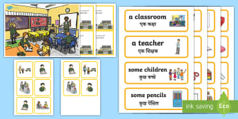 School Vocabulary with Noun Determiners Word Cards English/Hindi - School Vocabulary and Comprehension Pack with Noun Determiners, comprehesion, comprehnsion, comprehe
