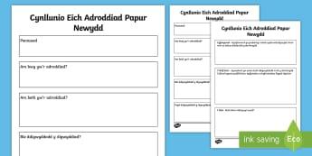 Templedi Cynllunio Adroddiad Papur Newydd - ysgrifennu, erthygl, newyddion, report, newspaper, ffeithiau, ffeithiol,Welsh-translation