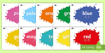 Colour Display Posters English/Mandarin Chinese  -  colour, display, poster, topic, images, EAL, chinese, mandarin chinese