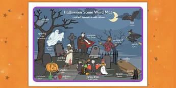 Halloween Scene Word Mat Arabic Translation - arabic, halloween, hallowe'en, word mat