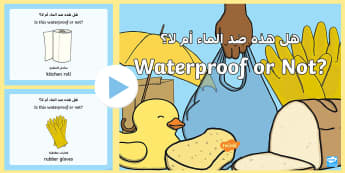 Waterproof or Not? PowerPoint Arabic/English - Waterproof or Not Display Posters - Waterproof, poster, display, banner, sign, non-waterproof, not w