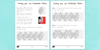 Kowhaiwhai Pattern Activity Sheet, worksheet