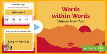 Words within Words Game Chinese New Year PowerPoint - KS1/KS2 EAL Words in Words, chinese new year, countdown, words within words, words, language, vocabu