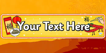 Chinese New Year Editable Banner For Publisher - chinese new year