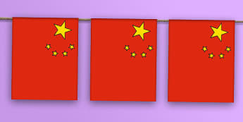 China Flag Bunting - china flag, china, flag, bunting, display bunting, display