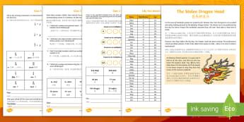 KS2 Chinese New Year Mystery Game - English/Mandarin Chinese - Chinese New Year, KS2, Celebration, festivals, maths skills, year 3 maths problem solving, year 4 ma