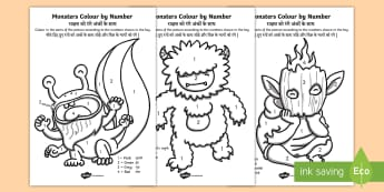 Monsters Colour by Number Activity Sheets English/Hindi - Monsters Colour by Number - monsters, colour, number, numbers, worksheets, numbes, coloyur by number