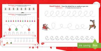 Christmas Pencil Control Activity Sheets English/Mandarin Chinese - worksheets, Christmas Pencil Control Worksheets - worksheet, motor, skills, pencilcontrol, chritmas,