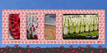 صور عرض يوم الذكري - الخامس من نوفمبر، يوم الذكرى