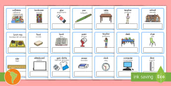 Everyday Objects at School Cards US English/Spanish (Latin) - EAL, everyday objects, editable cards, EAL cards, cards with english, english, words, language, edit