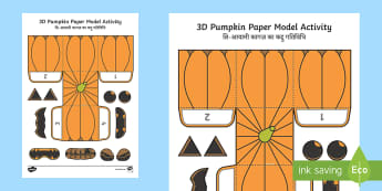 Simple Make Your Own 3D Pumpkin Halloween Paper Craft English/Hindi - pumpkin, halloween, models, halloween activities, easy to make, paper pumpkin, EAL