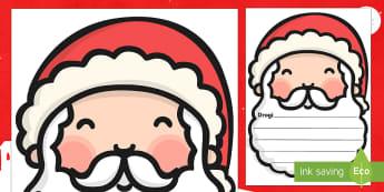 Szablon List do Świętego Mikołaja - list, mikołaj, święty, gwiazdor, prezenty, grudzień, boże narodzenie, choinka, pod choinkę, pi