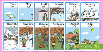 Months Of The Year Seasons English/Mandarin Chinese - Months Of The Year Seasons Posters - month, year, season, weather, waether, months of the yearenglis