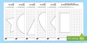 2D Shape Symmetry Drawing Activity English/Arabic - maths, symmetry, symmetrical, half, halves, shape, 2D,Arabic-translation