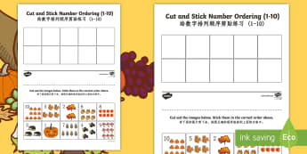 Autumn Themed Cut and Stick Number Ordering 1 10 Activity Sheet English/Mandarin Chinese - Autumn Themed Cut and Stick Number Ordering Sheets 1-10 - autumn, cut, stick, number, ordering,autmn