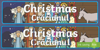 Christmas Display Banner English/Romanian - Christmas Display Banner (Christmas) - Christmas, xmas, display banner, Santa, Father Christmas, tre