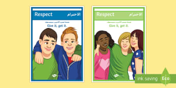 Respect Display Poster Arabic/English - respect, Behaviour, classroom management, motivation, poster, display EAL Arabic