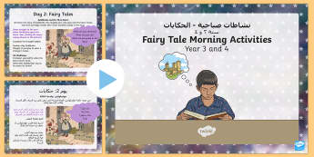 Fairy Tale Writing Morning Activities - Arabic/English - Year 3 and 4 Fairytale Writing Morning Activities - story, write, writting,Arabic-translation