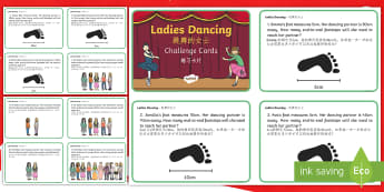 Nine Ladies Dancing Challenge Cards English/Mandarin Chinese - Christmas Maths, add, addition, plus, total, measure, footstep, twelve days of Christmas, cm, m, cen