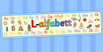 L alfabett Display Banner - l alfabett, banner, alphabet, a-z