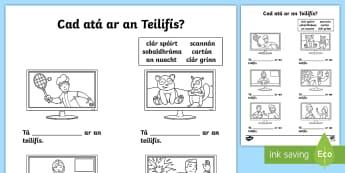 What's on TV? Activity Sheet Gaeilge - Cad atá ar an teilifís, teilifís, tele, first class, second class, rang 1, rang 2, tv, television, worksheet