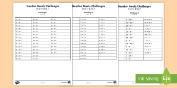 Number Bond Challenge Activity Sheet English/Mandarin Chinese - KS1 Maths, number bonds, pair, matching, total, solve, find, reason, practise, recall, add, addition