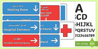 Hospital Role Play Display Signs Arabic/English  - Hospital Role Play, sign, display, poster, EAL