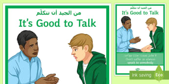It's Good to Talk A4 Display Poster Arabic/English - depression, mental health, support, help EAL, translation