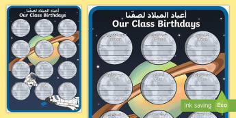 Space-Themed Our Class Birthday Chart Display Poster Arabic/English -  Classroom Organisation Resources, planning, pupil record sheet, EAL, translation