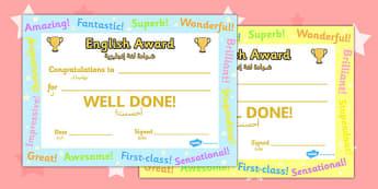 English Award Certificate Arabic Translation - arabic, award