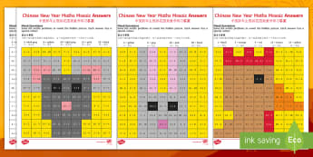 Chinese New Year Mixed Operations Mosaics Activity Sheets English/Mandarin Chinese - worksheets Chinese New Year KS1. KS2, EYFS, Celebration, festivals, rooster, add subtract, multiply,