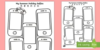 Summer Holiday Selfies Writing Template - English/Mandarin Chinese - holiday, summer, term, break, holidays, selfie, selfy, photo, portrait, picture, EAL