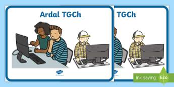 Arwydd Ardal TGCh - Ardal TGCh, Cyfrifiadur, Fframwaith Cynhwysedd digidol, arddangosfeydd, arddangos,Welsh-translation