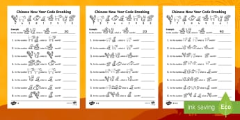 Chinese New Year Crack the Code Activity Sheet