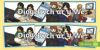 Baner Diogelwch ar y Wê Baner Arddangosfa - Welsh, e-ddogelwch, eddiogelwch, diwrnod e-ddiogelwch, diwrnod eddiogelwch, diogelwch ar y we,  Internet Safety, internet safety, Safer internet day, Safer Internet Day, safer internet day, internet safety,